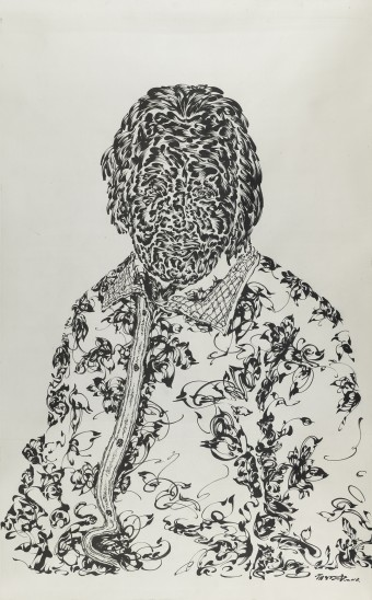 Huang Zhiyang, Lover's Library-Mother, 2014, Ink on silk, 220 x 140 cm