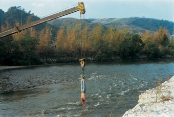 Dialogue with Water, 1999
