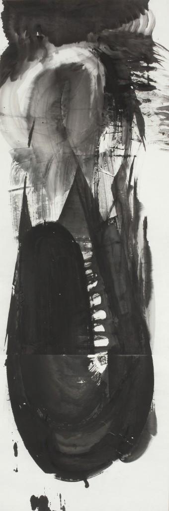 Instrument No. 3 器具系列 3号, 1987 (plate 5)