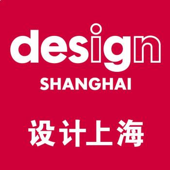 Jonathan Field – Design Shanghai