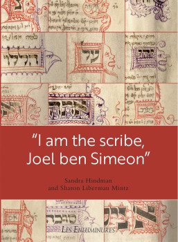 I am the scribe, Joel ben Simeon