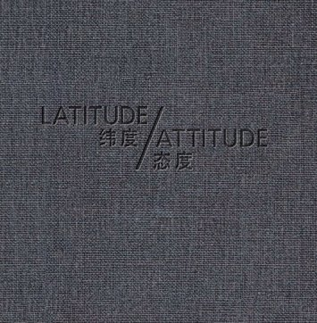 LATITUDE/ ATTITUDE: Schoeni Art Gallery 20th Anniversary Exhibition catalogue