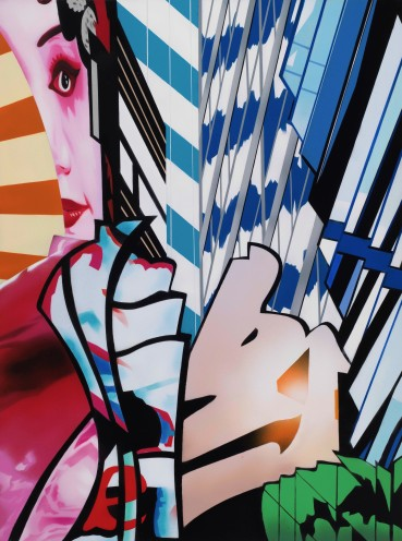 Brendan Neiland  Animus, 2019  Acrylic on canvas  122 x 91cm