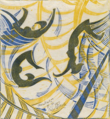 Cyril Edward Power  Acrobats, 1933  Linocut  25.4 x 23.2 cm  This is a proof, in a unique colour combination, aside the edition of 60 impressions  Signed, inscribed, and titled lower centre