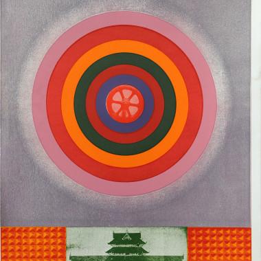 Michael Rothenstein - Green Pagoda (Sidey 185), 1969