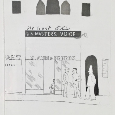 David Hockney - The Shop Window of a Tobacco Store [T.53], 1966