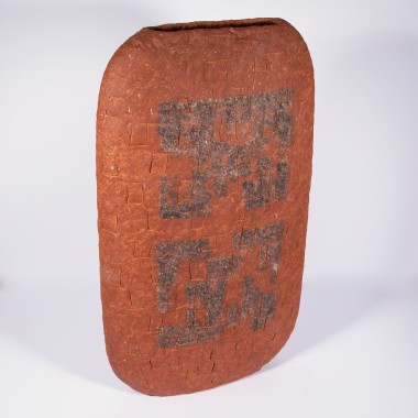 <span class=%22title%22>Huge wall vase</span>