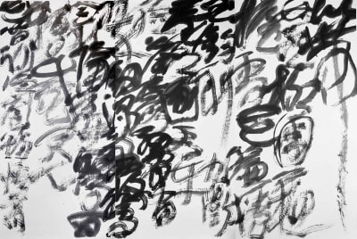 Wang Dongling Huajianci: Ganjunxin, 254×372 cm, 2015.