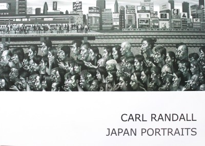 Carl Randall - Japan Portraits
