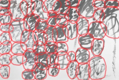 Analysis ofthe distances between characters and columns in Huajianci: Ganjunxin.