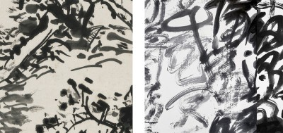 Detail from Huang Binhong's painting Landscape in the Style of Fan Kuan (left)