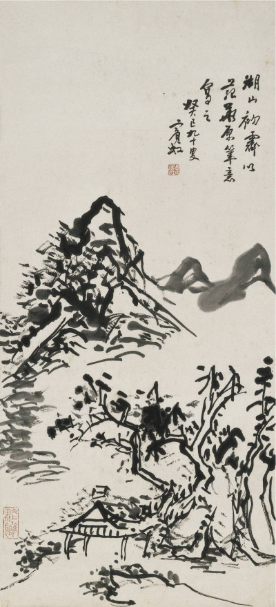 Detail from Huang Binhong's (1865-1955) Landscape in the Style of Fan Kuan, part of the Tsao Family collection.