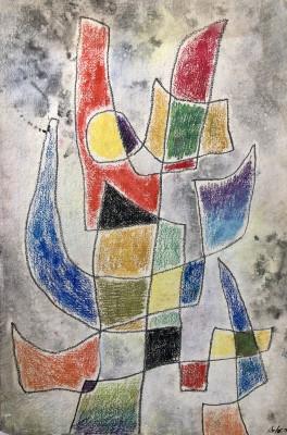 Carlos Carnero (1922-1980)Composition lyrique I, 1959