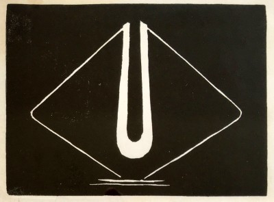 Denis Mitchell (1912-1993)Design For Sculpture II, c. 1970's