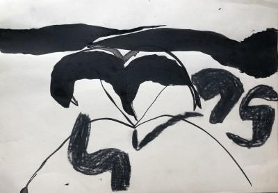 Trevor Bell (1930-2017)Composition, 1956