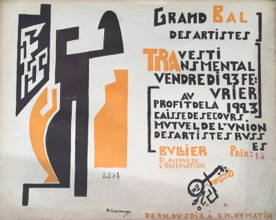 Mikhail Larionov (1881-1964)Invitation pour le grand bal des artistes travesti transmental, 1923