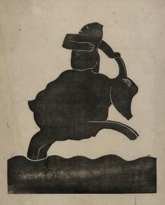 Rupert Lee (1887-1959)The Rider , 1920