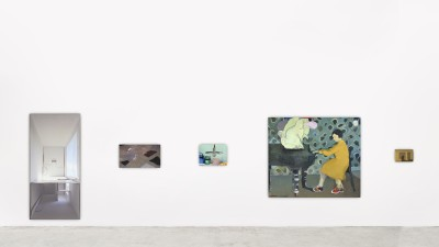 inside | online exhibition