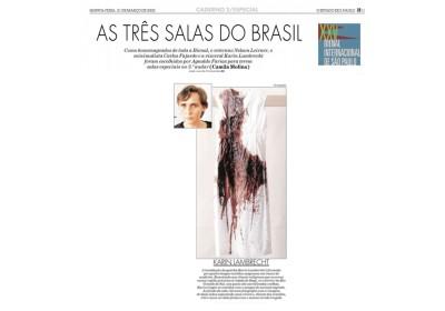as três salas do brasil