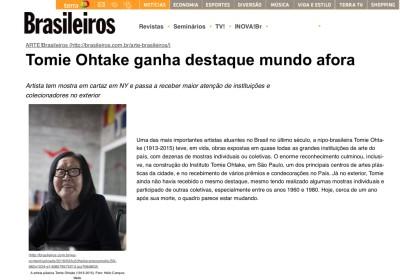tomie ohtake ganha destaque mundo afora