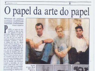 o papel da arte do papel