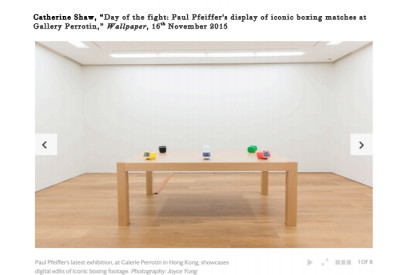 Paul Pfeiffer's latest exhibition, at Galerie Perrotin in Hong Kong, showcases digital edits of iconic boxing footage. Photography: Joyce Yung Read more at http://www.wallpaper.com/art/paul-pfeiffer-three-figures-in-a-room#KuiMt7wQ5RTwpXOj.99