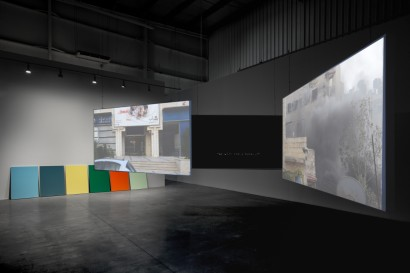 Installation view of Yazan Khalili's solo On the Other Side of the Law