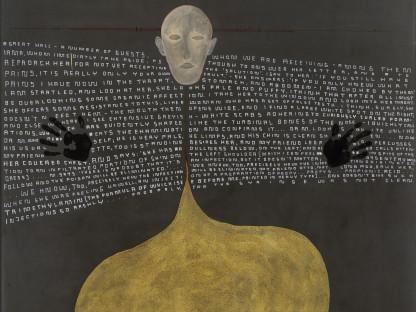 Thomas Zipp - A.B.: Dream of July, 2014