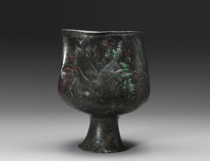 <span class=%22title%22>Inscribed Chalice</span>