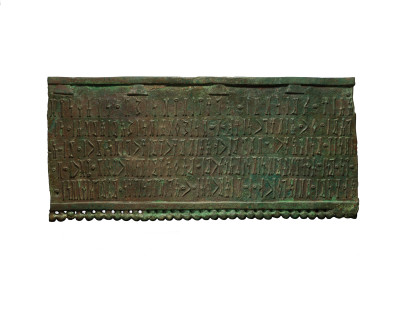 <span class=%22title%22>SABEAN BRONZE PLAQUE</span>