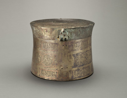 <span class=%22title%22>Lidded Bronze Dawat </span>