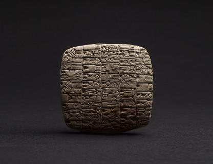 <span class=%22title%22>Cuneiform Tablet: Sale of Land</span>