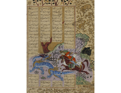 <span class=%22title%22>MINIATURE (A HERO SLAYS A DRAGON)</span>