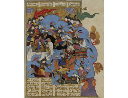 <span class=%22title%22>Miniature (Rustem Pulls the Emperor of China off his Battle Elephant)</span>
