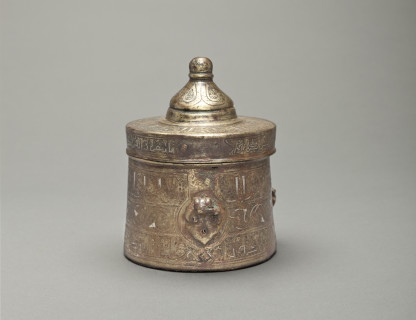 <span class=%22title%22>Lidded Inkwell with Inlay </span>