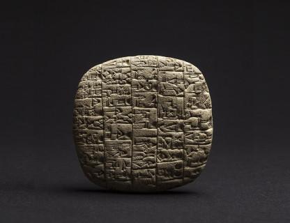 <span class=%22title%22>Cuneiform Tablet: Sale of Land </span>