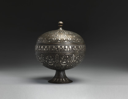 <span class=%22title%22>Inlaid Lidded Vessel<span class=%22title_comma%22>, </span></span><span class=%22year%22>12th to 13th Century</span>