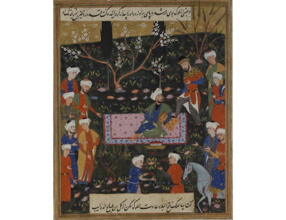 <span class=%22title%22>MINIATURE (THE RETURN OF THE KING, QAZVIN OR SHIRAZ)</span>