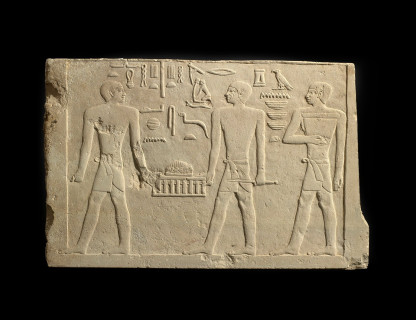 <span class=%22title%22>Old Kingdom Relief Fragment</span>