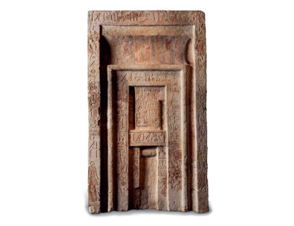 <span class=%22title%22>Monumental False Door </span>
