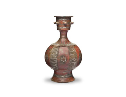 <span class=%22title%22>Bronze Perfume Bottle </span>