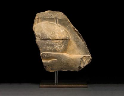 <span class=%22title%22>Achaemenid Relief Fragment </span>