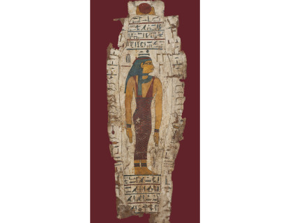 <span class=%22title%22>Illustrated Coffin Piece</span>