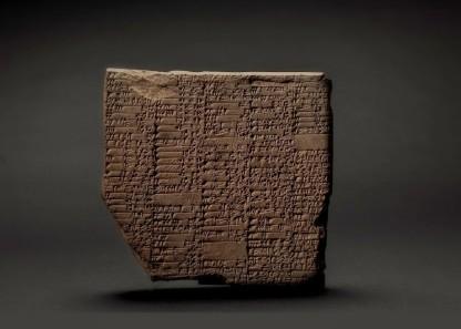 <span class=%22title%22>Cuneiform Tablet </span>