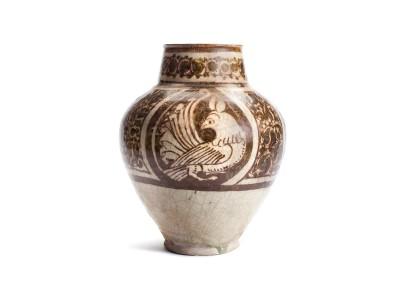 <span class=%22title%22>Kashan Lustre Vase </span>