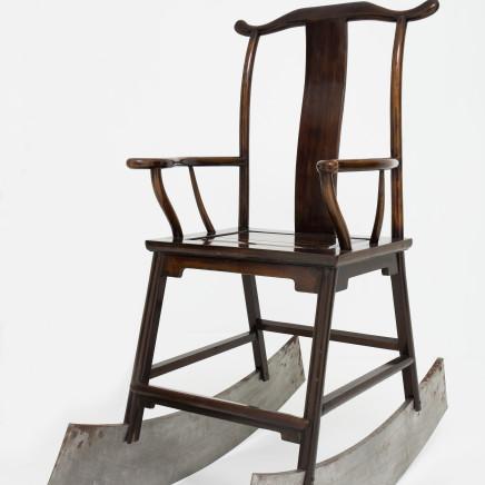 Qin Jin 秦晋 - Rocking Chair 摇摇椅