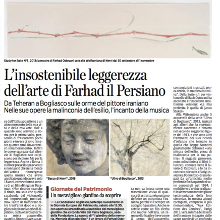 Study for Suite N°1 , 2013: la mostra di Farhad Ostovani sarà alla Wolfsoniana di Nervi dal 30 settembre all'1 novembre
