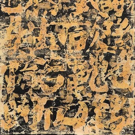Wei Jia - No.15180, 2015