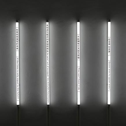 Chen Dandizi 陈丹笛子 - Tick away 未来症, 2015