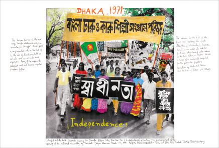 Marcelo Brodsky, DHAKA, BANGLADESH 1971, 2017
